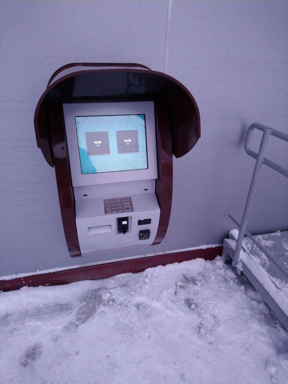 Электронный кассир для автоматизации уличного туалета